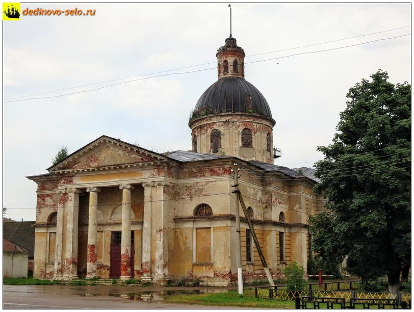 Фото dedinovo-selo.ru_ChurchOfTheResurrectionOfChrist_00008.jpg