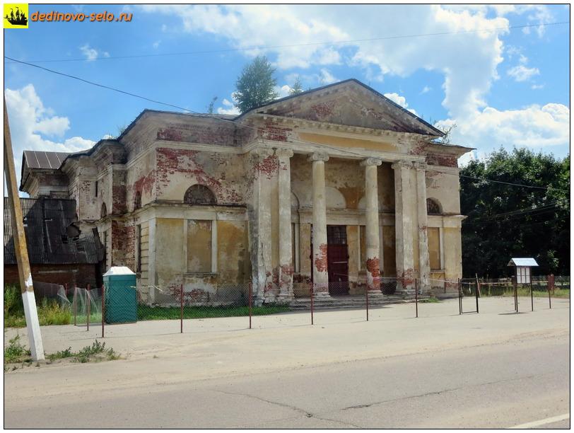 Фото dedinovo-selo.ru_ChurchOfTheResurrectionOfChrist_00010.jpg