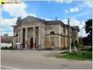 Воскресенская церковь после обрушения купола. 2014 г.