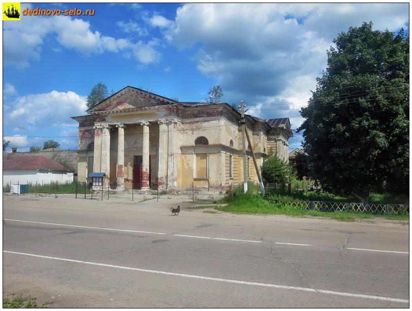 Фото dedinovo-selo.ru_ChurchOfTheResurrectionOfChrist_00014.jpg