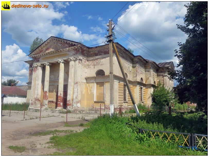 Фото dedinovo-selo.ru_ChurchOfTheResurrectionOfChrist_00015.jpg