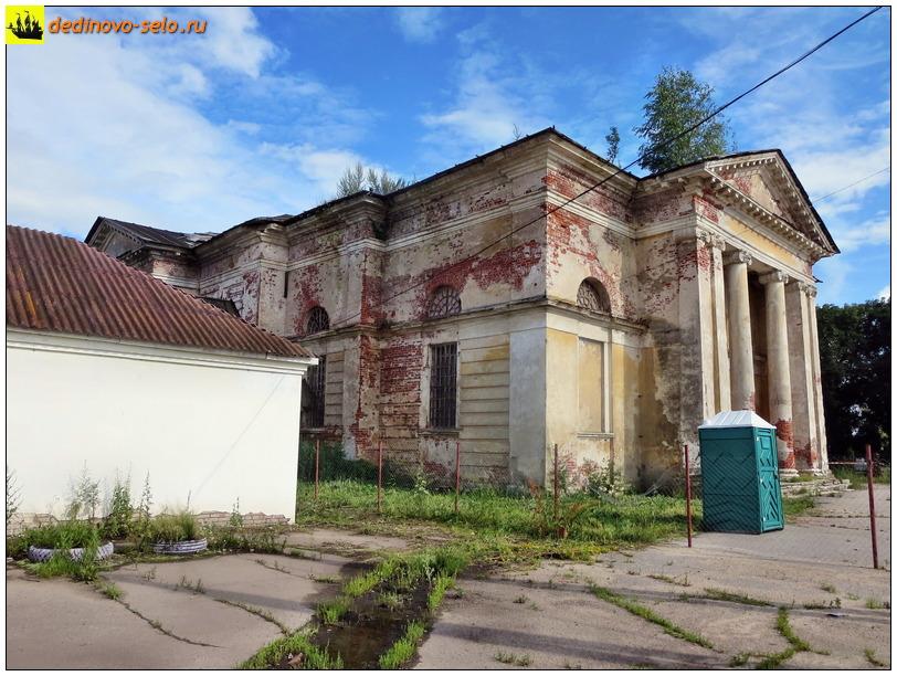 Фото dedinovo-selo.ru_ChurchOfTheResurrectionOfChrist_00017.jpg