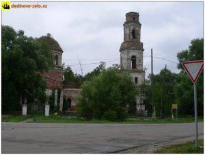 Казанская церковь до реконструкции, 2006г.