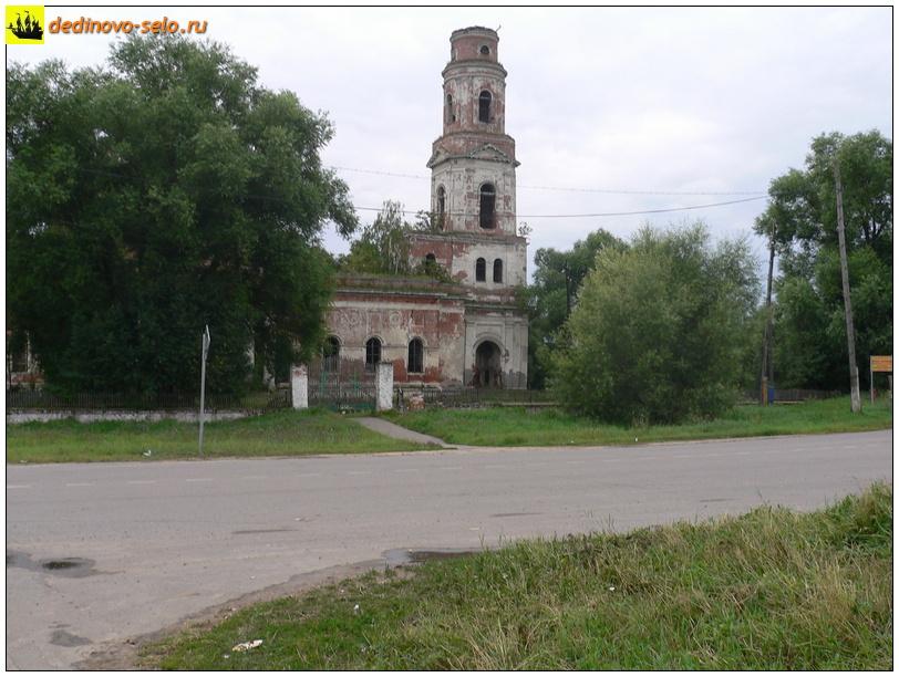 Фото dedinovo-selo.ru_KazanChurch_00002.jpg