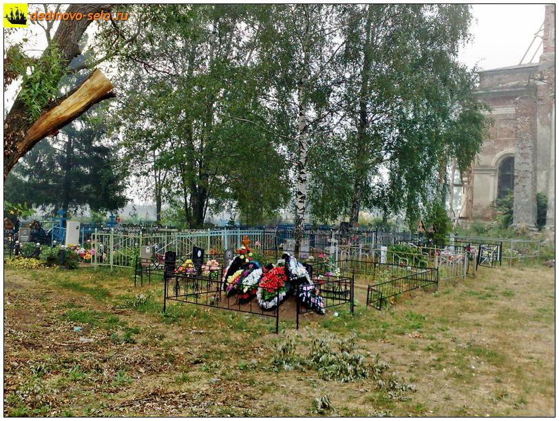 Фото dedinovo-selo.ru_KazanChurch_00006.jpg
