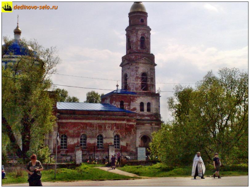 Фото dedinovo-selo.ru_KazanChurch_00007.jpg