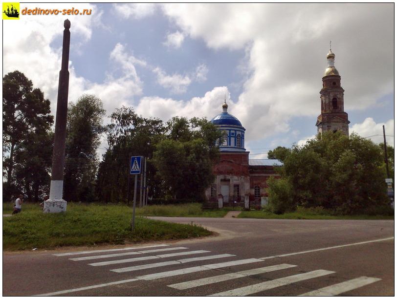 Фото dedinovo-selo.ru_KazanChurch_00008.jpg
