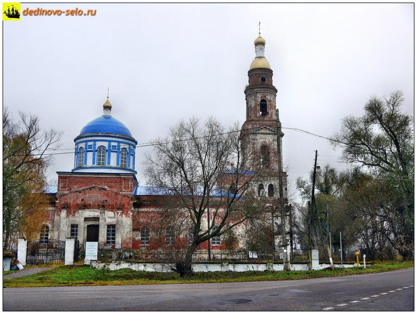 Казанская церковь в наше время, 2015 г.