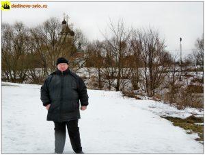 Зимой 2017г. в Дединово.