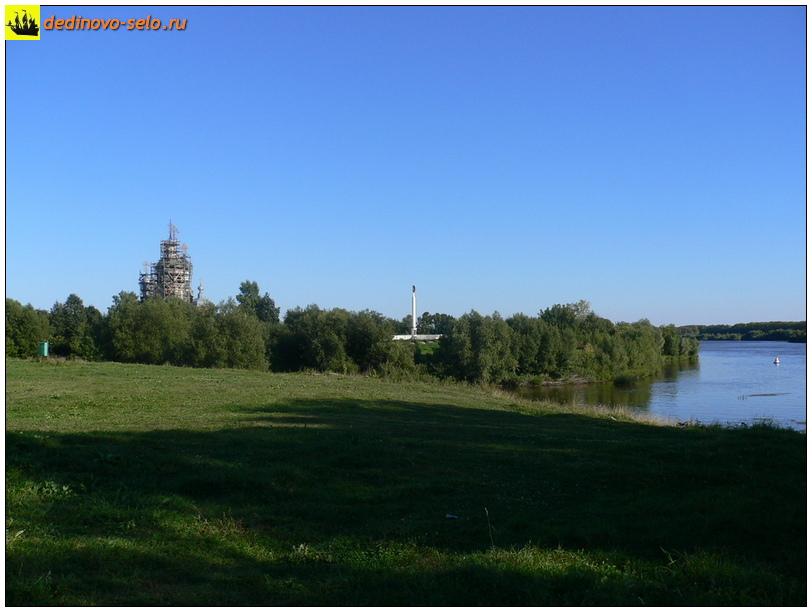 Фото dedinovo-selo.ru_TrinityСhurch_00004.jpg