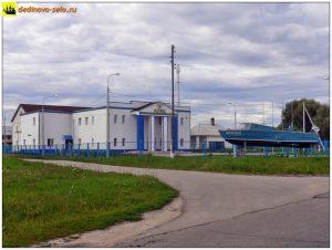 Кадетский корпус. 2008г.