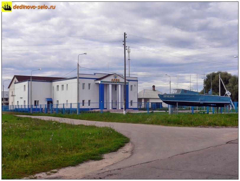 Фото dedinovo-selo.ru_CadetCorps_00001.jpg