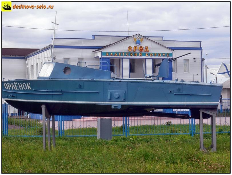 Фото dedinovo-selo.ru_CadetCorps_00002.jpg
