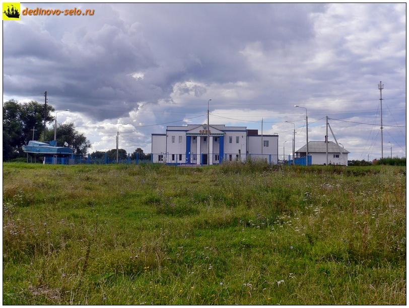 Фото dedinovo-selo.ru_CadetCorps_00003.jpg
