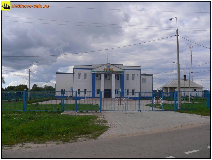 Фото dedinovo-selo.ru_CadetCorps_00004.jpg