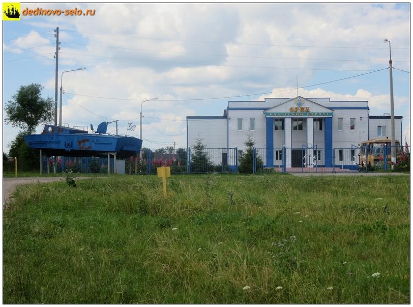 Фото dedinovo-selo.ru_CadetCorps_00010.jpg