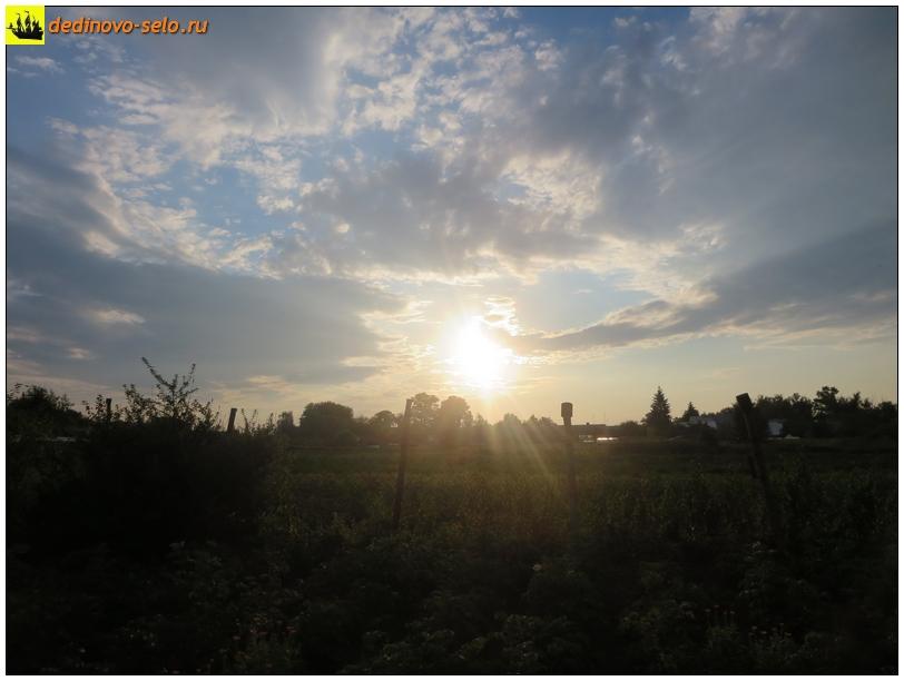 Фото dedinovo-selo.ru_DedinSunset_00026.jpg