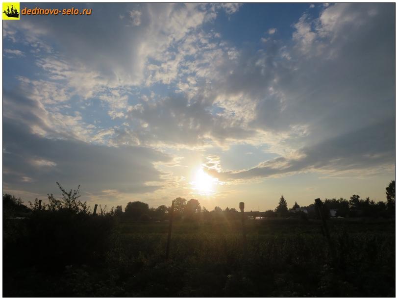 Фото dedinovo-selo.ru_DedinSunset_00027.jpg