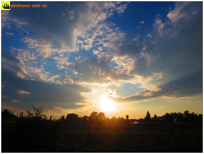Фото dedinovo-selo.ru_DedinSunset_00028.jpg