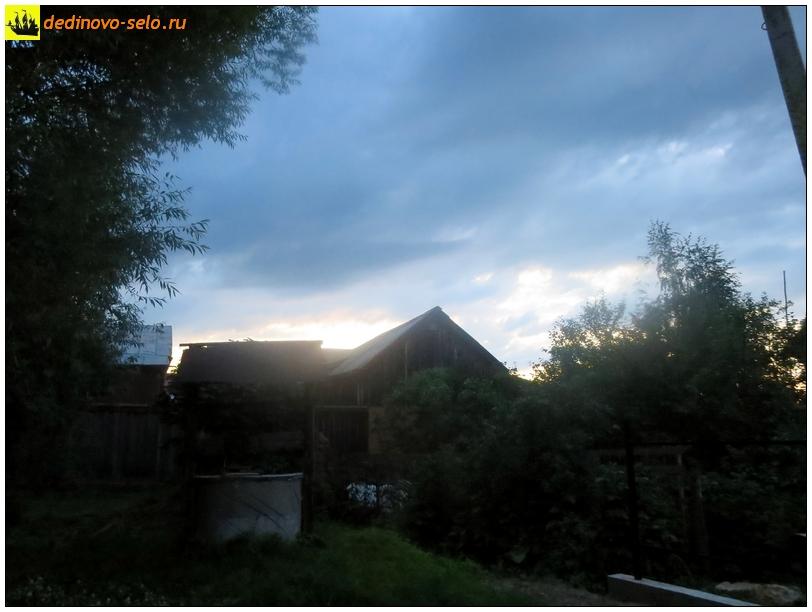 Фото dedinovo-selo.ru_DedinSunset_00057.jpg