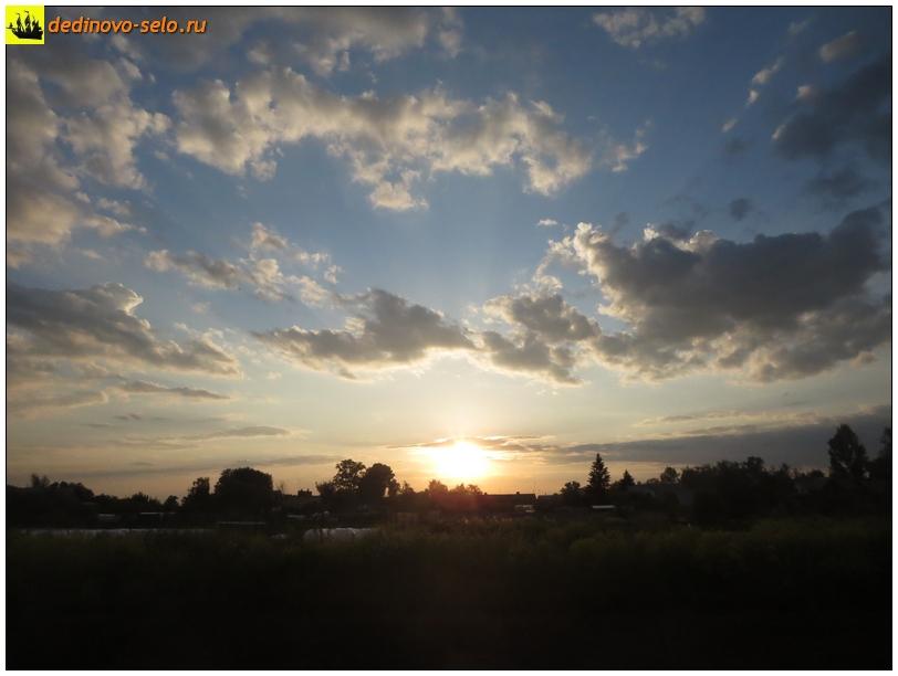 Фото dedinovo-selo.ru_DedinSunset_00110.jpg