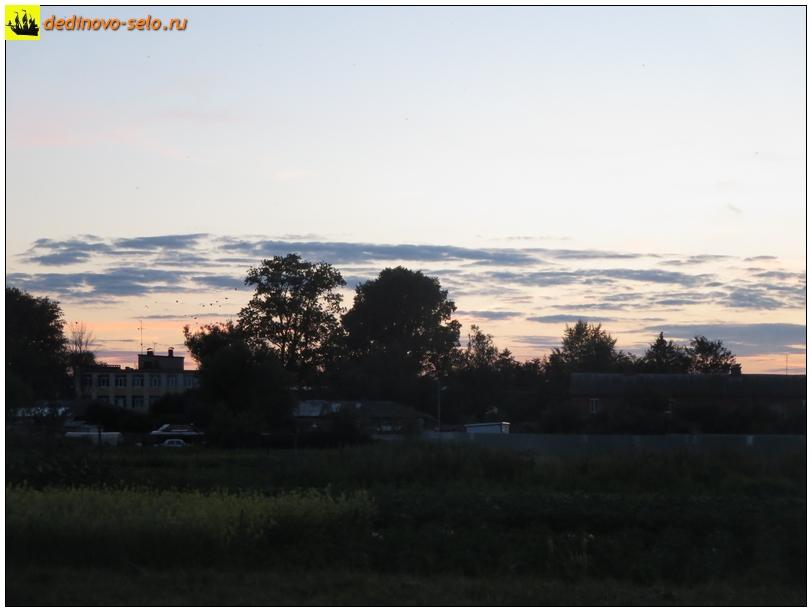 Фото dedinovo-selo.ru_DedinSunset_00143.jpg