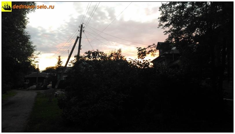 Фото dedinovo-selo.ru_DedinSunset_00175.jpg