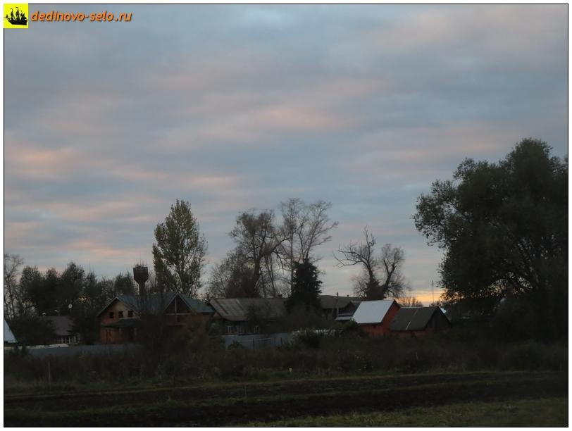 Фото dedinovo-selo.ru_DedinSunset_00199.jpg