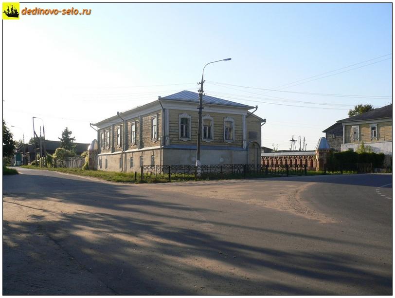 Фото dedinovo-selo.ru_DedinTerritoryMuseum_00001.jpg