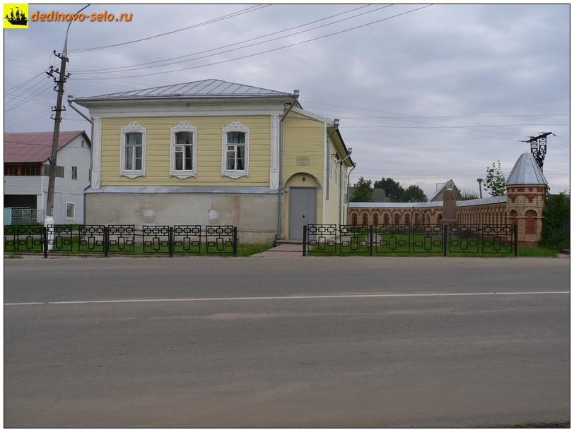 Фото dedinovo-selo.ru_DedinTerritoryMuseum_00002.jpg
