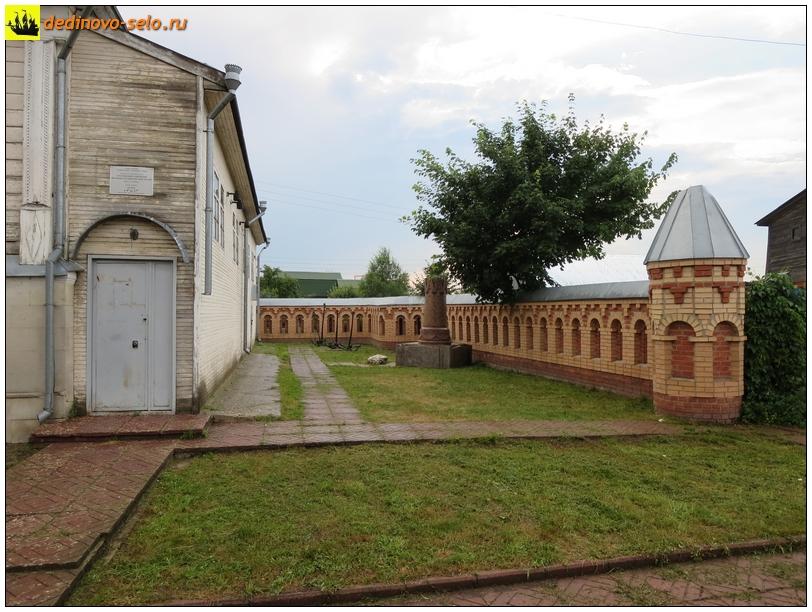 Фото dedinovo-selo.ru_DedinTerritoryMuseum_00003.jpg