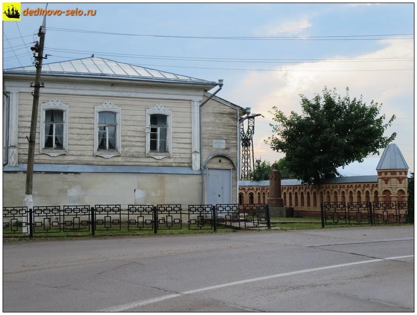 Фото dedinovo-selo.ru_DedinTerritoryMuseum_00008.jpg