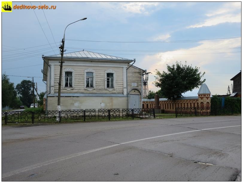Фото dedinovo-selo.ru_DedinTerritoryMuseum_00009.jpg
