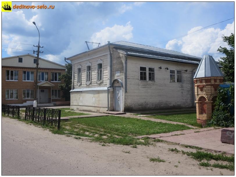Фото dedinovo-selo.ru_DedinTerritoryMuseum_00010.jpg