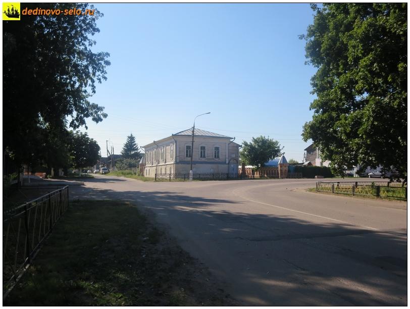 Фото dedinovo-selo.ru_DedinTerritoryMuseum_00019.jpg