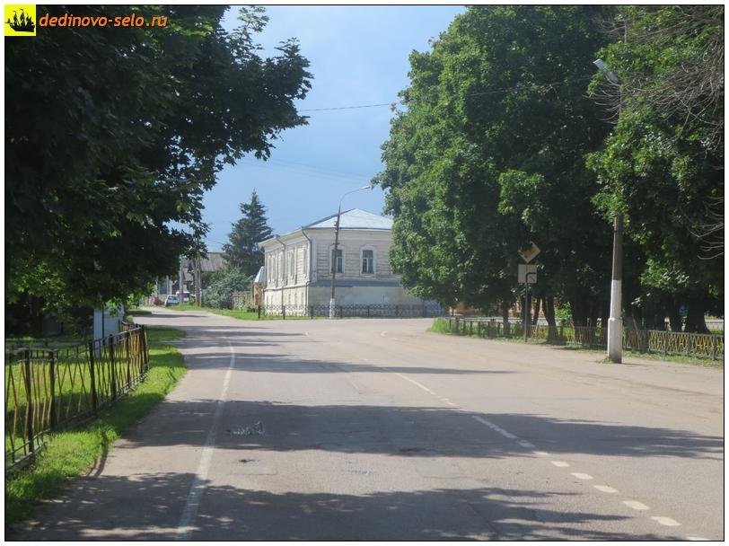 Фото dedinovo-selo.ru_DedinTerritoryMuseum_00021.jpg