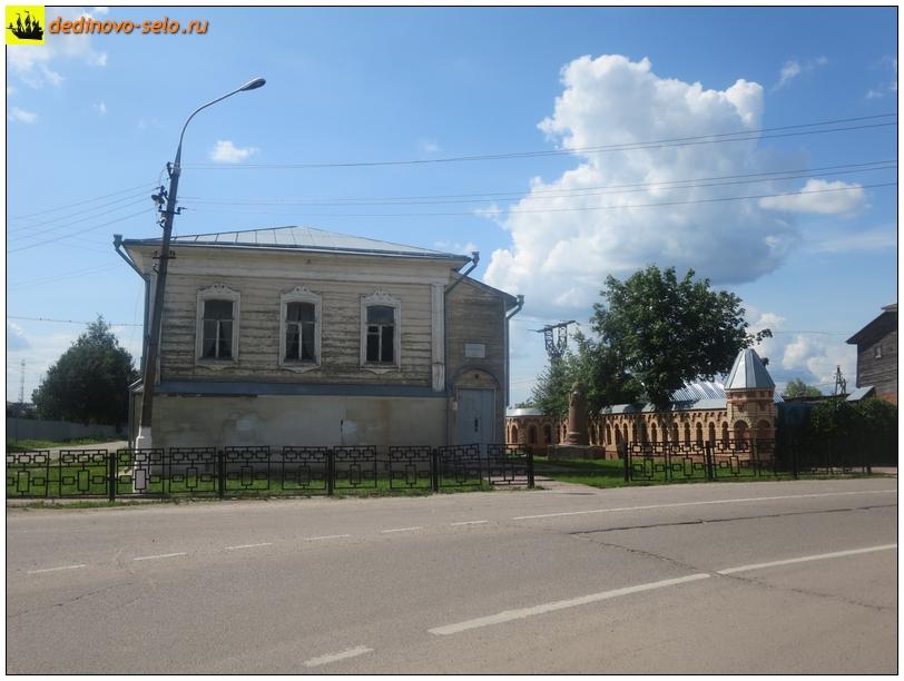Фото dedinovo-selo.ru_DedinTerritoryMuseum_00022.jpg