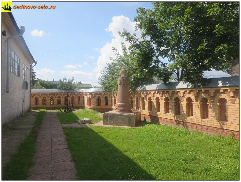 Фото dedinovo-selo.ru_DedinTerritoryMuseum_00025.jpg