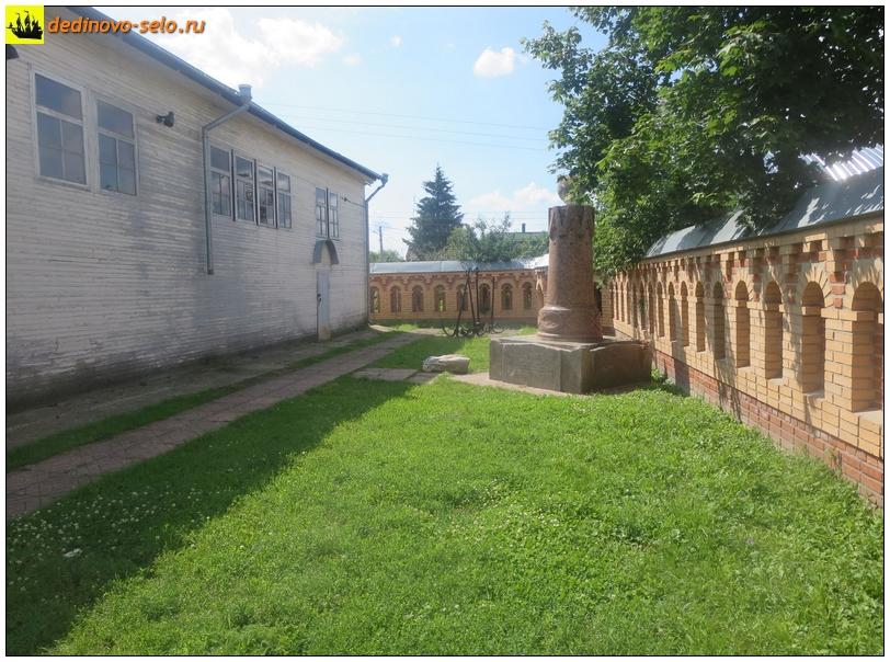 Фото dedinovo-selo.ru_DedinTerritoryMuseum_00027.jpg