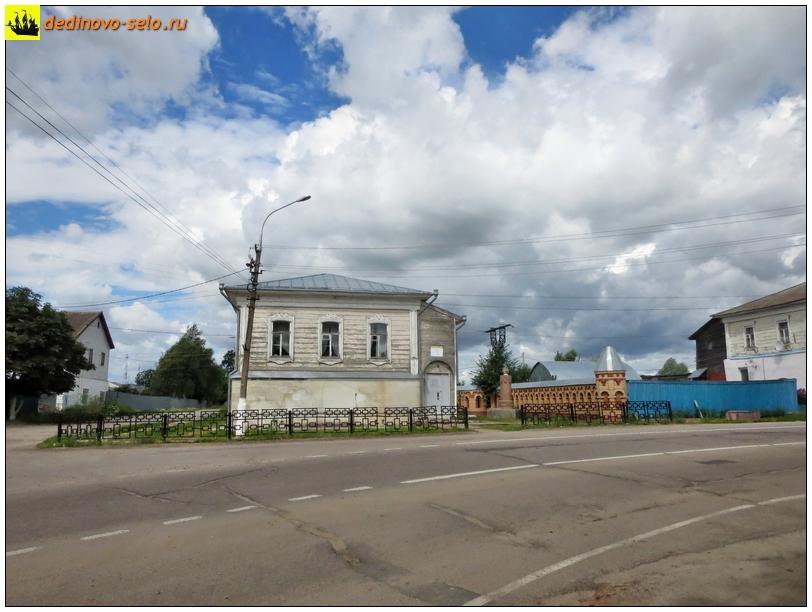 Фото dedinovo-selo.ru_DedinTerritoryMuseum_00036.jpg