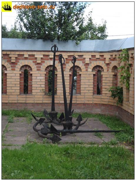 Фото dedinovo-selo.ru_DedinTerritoryMuseum_00038.jpg