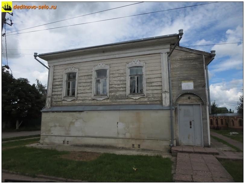 Фото dedinovo-selo.ru_DedinTerritoryMuseum_00040.jpg