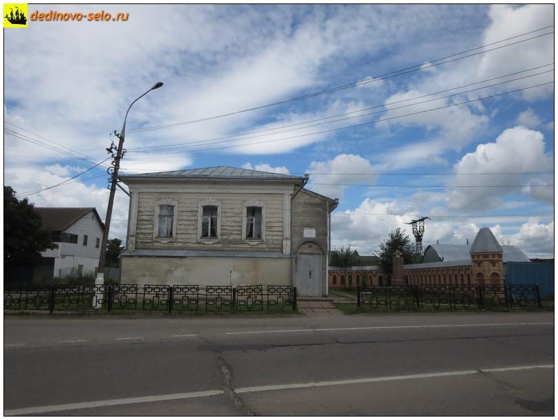 Фото dedinovo-selo.ru_DedinTerritoryMuseum_00041.jpg