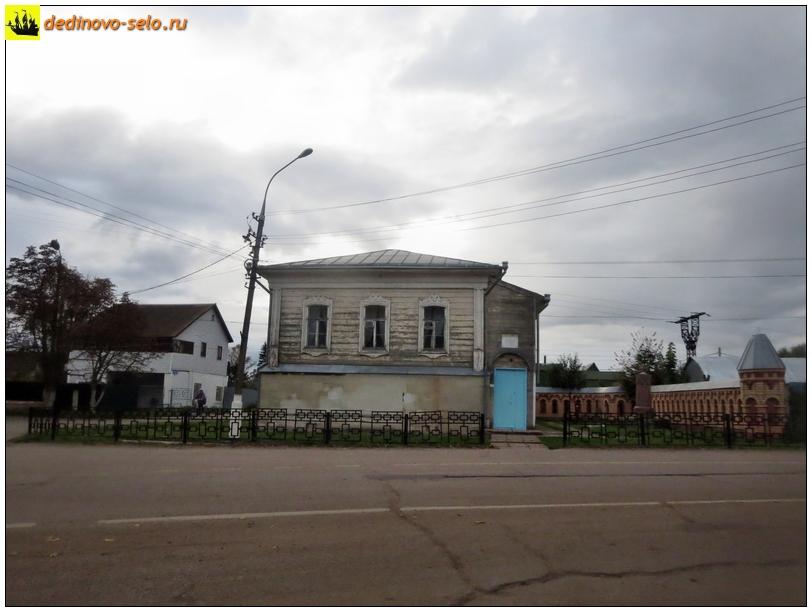 Фото dedinovo-selo.ru_DedinTerritoryMuseum_00042.jpg