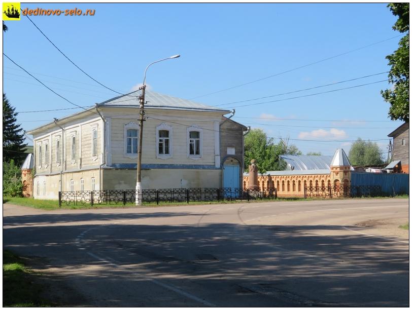 Фото dedinovo-selo.ru_DedinTerritoryMuseum_00049.jpg