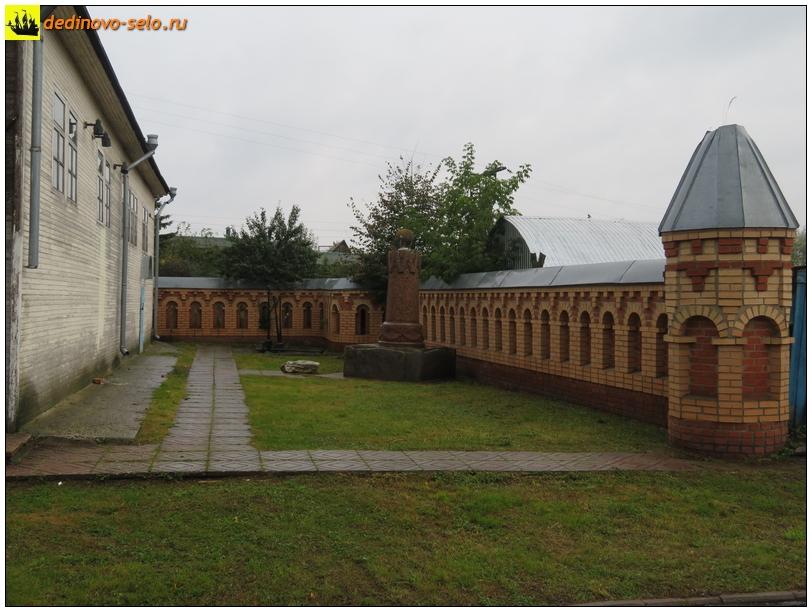 Фото dedinovo-selo.ru_DedinTerritoryMuseum_00052.jpg