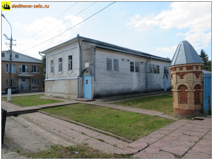 Фото dedinovo-selo.ru_DedinTerritoryMuseum_00055.jpg