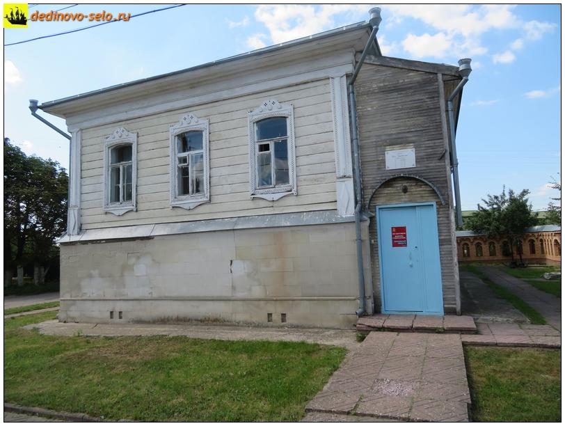 Фото dedinovo-selo.ru_DedinTerritoryMuseum_00057.jpg