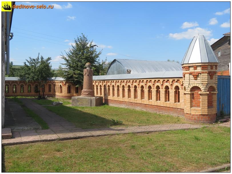 Фото dedinovo-selo.ru_DedinTerritoryMuseum_00059.jpg