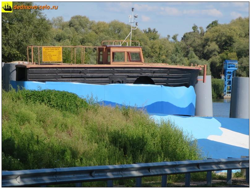 Фото dedinovo-selo.ru_MemorialBoat_00011.jpg
